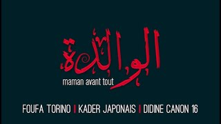 Foufa Torino X Didine Canon 16 X Kader Japonais - Lwalida (Official Music Video)