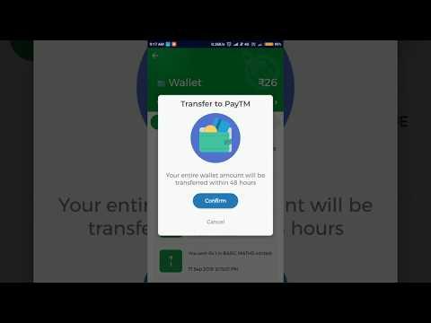 Paytm Balance Screenshot 2019