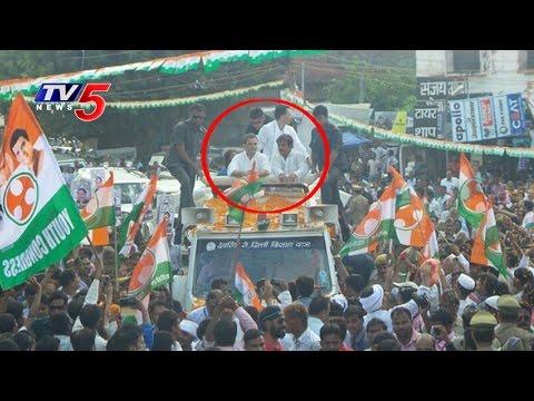 Youth Hurls Shoe At Congress Rahul Gandhi During Road Show   Uttar Pradesh   Telugu News  TV5 News