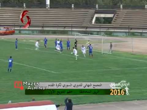AlMouhafaza vs almajd .. Syria league
