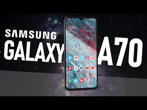 Неожиданно хорош. Обзор Samsung Galaxy A70. Лучше A50?