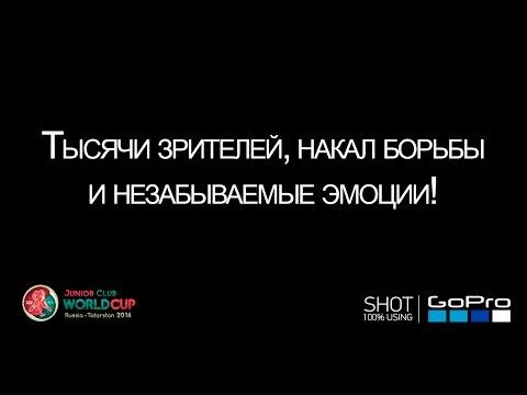 Фильм о Кубке мира, 100% снятый на миниатюрную GoPro