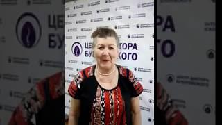Видео отзывы центра доктора Бубновского г.Иркутск