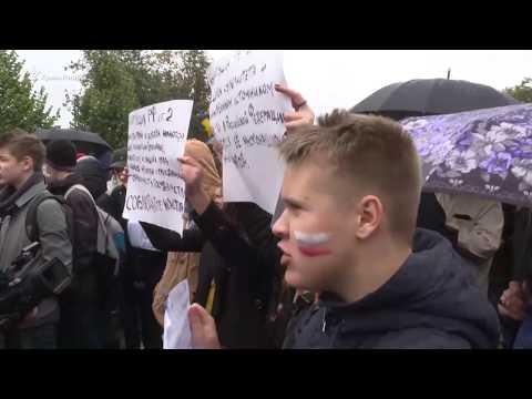 В Москве протестуют