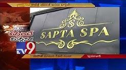 Illegal activities in Massage centres - TV9
