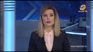Էպիկենտրոն 31 01 2017