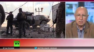Эксперты  В Мосуле совершается вопиющее нарушение законов войны