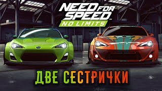 Need for Speed: No limits - Toyota GT86 и Subaru BRZ (ios) #87