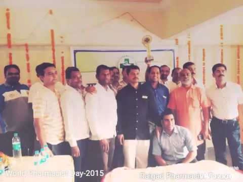 Raigad Pharmacist Forum
