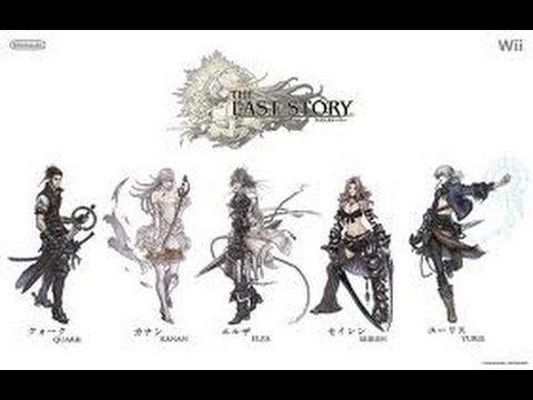 The Last Story Wii Cheats - GameRevolution