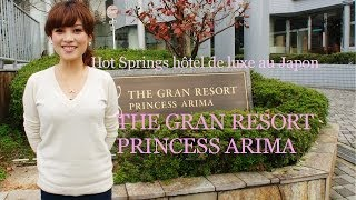 Hot Springs hôtel de luxe au Japon THE GRAN RESORT PRINCESS ARIMA