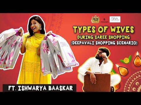 Types Of Wives During Saree Shopping | Husband Vs Wife | Deepavali Scenario | Ft. Iswarya Baskar