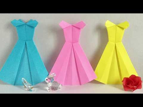 折り紙】プリンセス達のドレス Princess dress , YouTube