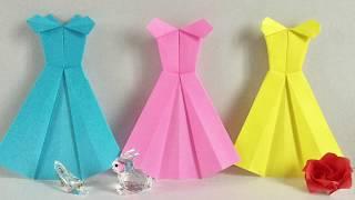 【折り紙】プリンセス達のドレス Princess