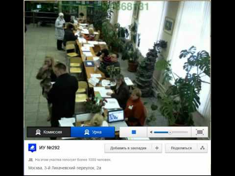 Russian President Election 2012 (live video)