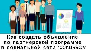 Житель Ставропольского края разместил винтернете объявление опродаже детеныша леопарда.