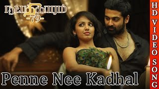 Natpadhigaram - 79 | Penne Nee Kadhal Video Song | Latest Tamil Song