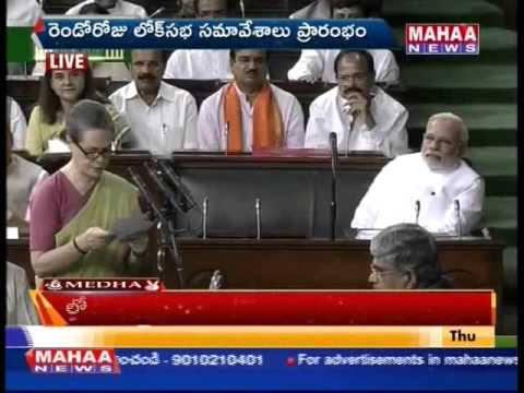 Sonia Gandhi Oath As MP In Parliament -Mahaanews