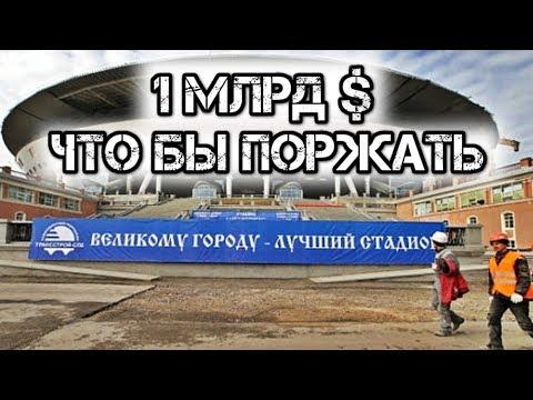 Новости дня Санкт Петербурга и России – Газета СПб
