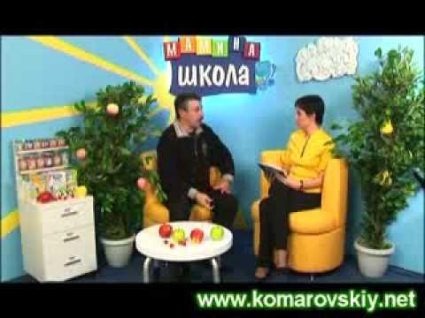 Доктор Комаровский. О детском питании