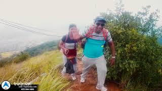Trip to Hanthana - Season 02