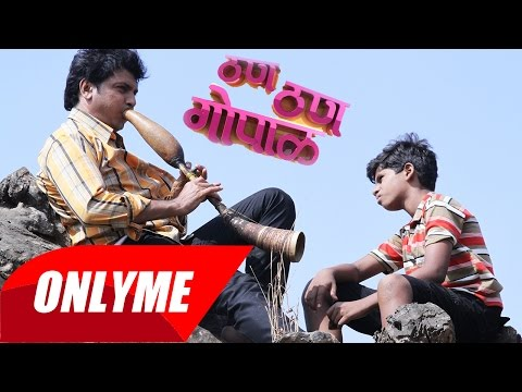 Than Than Gopal : Marathi Movie Reshmi Song First Look