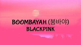 BOOMBAYAH (붐바야) - BLACKPINK | Lyrics Video (Clean Version)