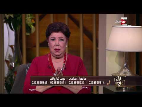كل يوم - متصل: الزواج شر لابد منه .. وعمرو أديب يحيي رأيه  - 00:20-2018 / 3 / 20