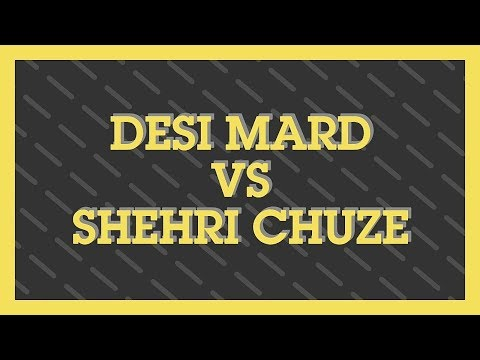 DESI MARD VS SHEHRI CHUZE   THE SAVAGE SEVEN