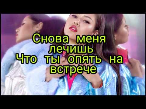 НАZИМА - Ты не стал (Lyrics/ Текст)