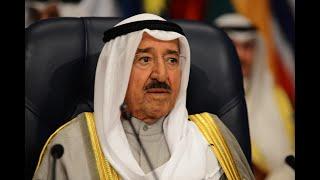 أخبار عربية - الصباح: الكويت تتضامن مع المجتمع الدولي لتجفيف منابع #الإرهاب