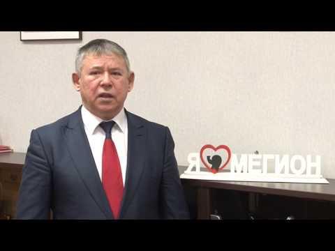 Поздравление главы города Олега Дейнека с Днём защитника Отечества