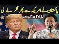 Pakistan and America relationship