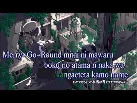 【Karaoke】Ama no Jaku【on vocal】 164