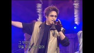 음악캠프 - NRG - Hit Song, 엔알지 - 히트쏭, Music Camp 20030405