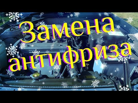 Замена антифриза /тосола/ на TOYOTA CALDINA( тойота калдина) в двигателе 7A FE своими руками