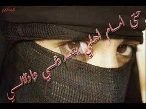 najabah abdullah yemeni song