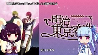 文章によるレビューはアニるっ!で御覧ください https://www.animekanso...