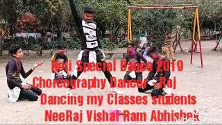 Holi Special Dance 2019n Choreography Dancer ~Raj Vidisha {M.P}