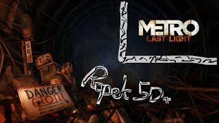 """Zagrajmy w METRO Last Light #19 /PL/720p/ Mały CIEŃ, ale """"wielki"""" przewodnik."""
