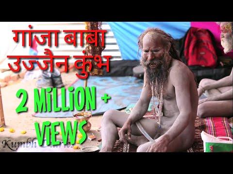 Ganja Baba | Naga Sadhu | Kumbh Diaries | Ujjain |