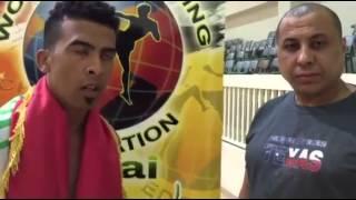 لقاء لاعب لكيك بوكسينج سامي فلاح مع شيخ سلطان رئيس الاتحاد الامارتيwkf