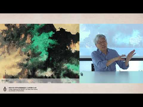 Picturing Hong Kong: Ink Paintings : Talks by Mr Raymond Fung