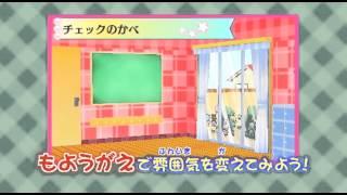 『ちび☆デビ!2〜魔法のゆめえほん〜』ゲーム紹介ムービー thumbnail