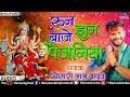 खेसारी का सुपरहिट देवी गीत   Runn Jhun Baje Paijaniya   Latest Bhojpuri Song   Khesari Lal Yadav