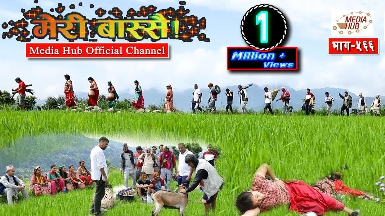 Meri Bassa,  Episode-566, 4-September-2018, By Media Hub Official Channel