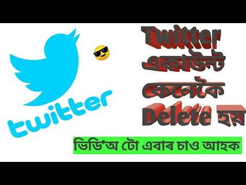 How to delete your Twitter account ...😁😁