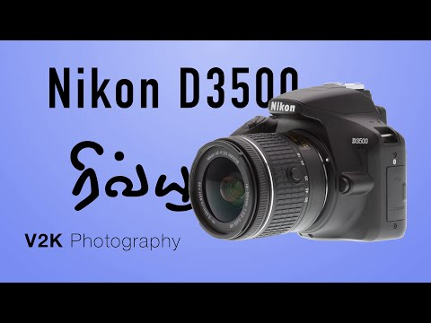 Entry level DSLR 2019 in Nikon | தமிழ் | Learn photography in Tamil