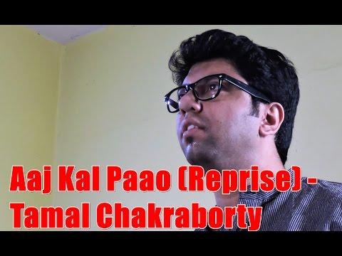 Aaj Kal Paon Zameen Par | Cover by Tamal Chakraborty