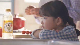 ミツカンのカンタン酢CM。 お母さん役の安田成美さんが ピクルスを大量...